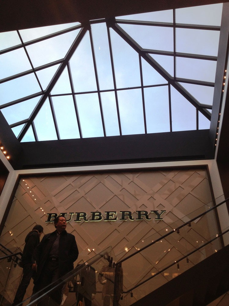 Pyramid - Burberry, Bicester Village